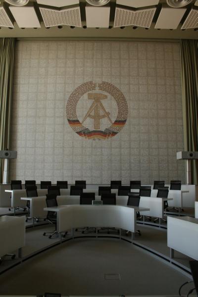 Heinrich Jungebloedt: Mosaik des Staatswappens der DDR, 1964 / Fotonachweis: BBR / Martin Seidel (2017)